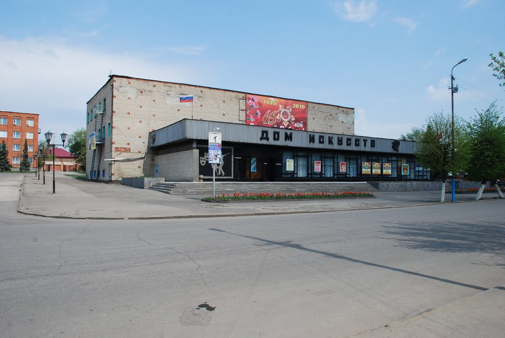 фото города сердобск